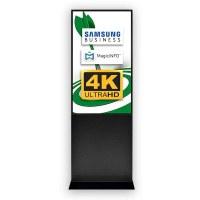 Digital Signage Digitale Info-Stele TrendLine für den Inneneinsatz - Größe: 50 Zoll - 4K UHD Farbe: schwarz - Digitale Infostele TRENDLINE 50 Zoll 4K swz