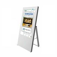 Digital Signage Digital customer stopper for indoor use - size: 32 inch finish: white - one-sided - digitaler-kundenstopper-32-zoll-weiss